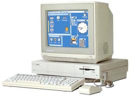 Amiga Computer History